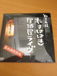 Chiku2_3